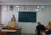 Занятие на тему: «Конституция Российской Федерации – Основной закон государства»