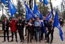 """Торжественное шествие """"Крым выбрал будущее"""""""