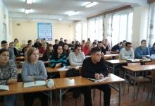 25-лет Конституции Российской Федерации
