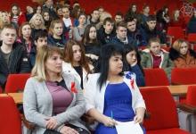 «День единых действий по информированию детей и молодёжи против ВИЧ/СПИДа»